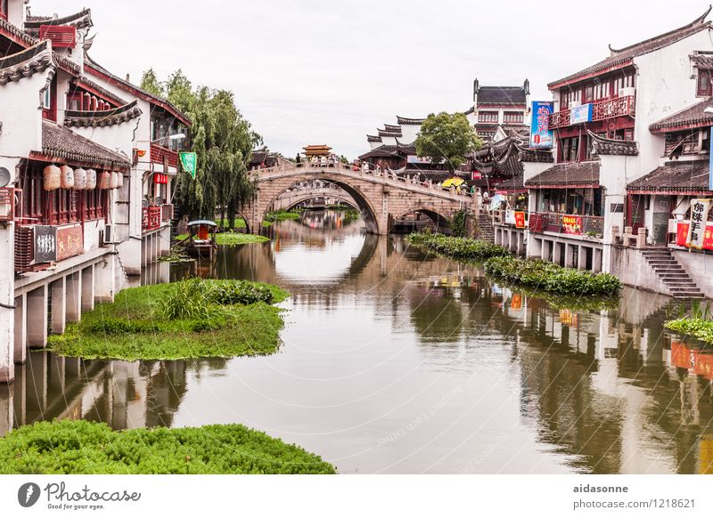 "Qibao ""Qibao Shanghai China Asia Small Town House (Residential Structure) Bridge Tourist Attraction Vacation & Travel Living or residing Colour photo"