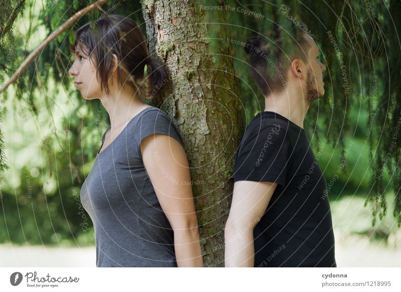 Close to nature Human being Young woman Youth (Young adults) Young man Life 18 - 30 years Adults Summer Tree Relationship Resolve Relaxation Freedom Serene