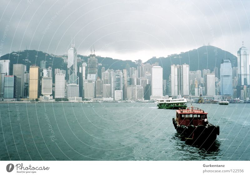 Watercraft High-rise Island Bench Asia Financial institution China Skyline Navigation Hongkong Ferry