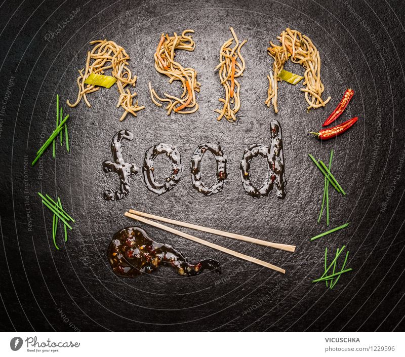 Inscription Asia Food from food Dough Baked goods Herbs and spices Cooking oil Nutrition Lunch Dinner Banquet Asian Food Style Design Healthy Eating Life Table