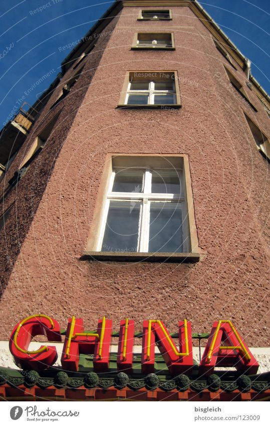 china Colour photo Exterior shot Deserted Worm's-eye view Nutrition Living or residing House (Residential Structure) Gastronomy Berlin Germany China Europe Asia