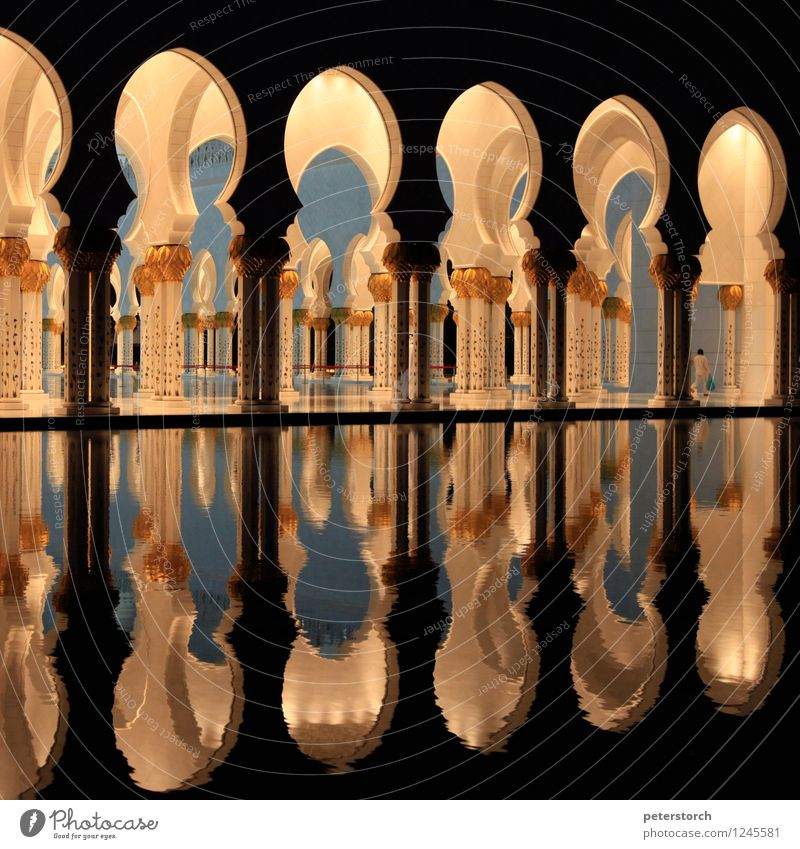 Vacation & Travel Emotions Religion and faith Moody Design Illuminate Elegant Gold Esthetic Fantastic Uniqueness Round Capital city Exotic Sightseeing Symmetry
