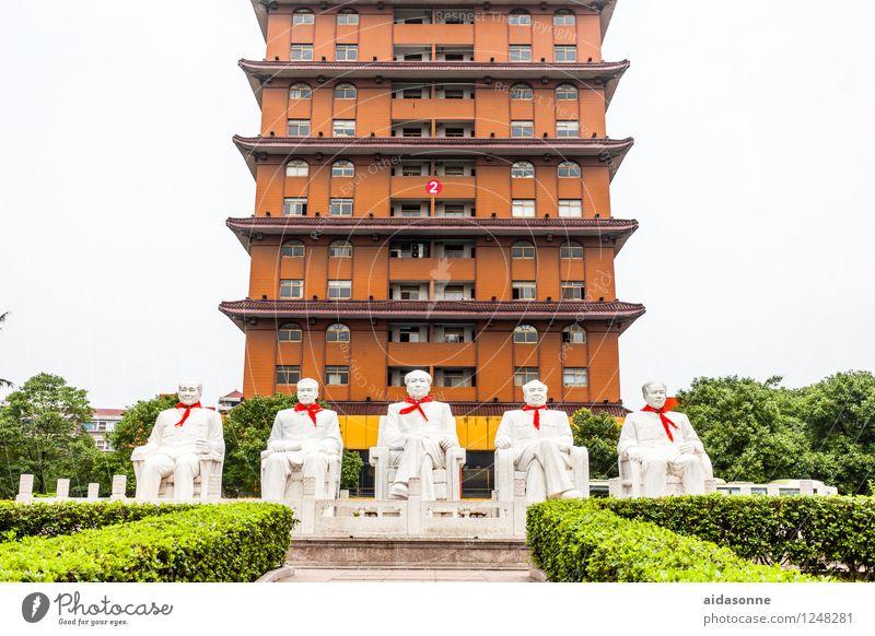 Vacation & Travel Power Might Past Village Society Luxury Sculpture Villa Neckerchief Mao