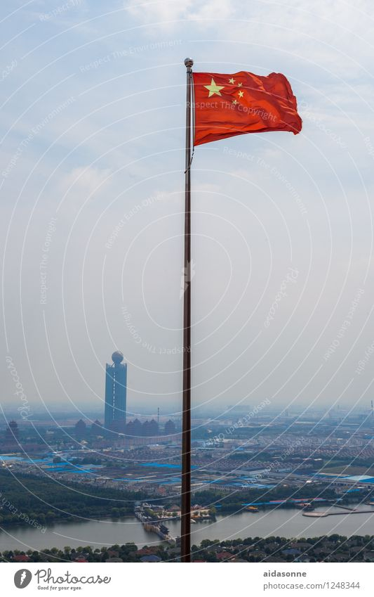 """China's flag over the richest village of China, Huaxi """"Huaxi asia Village House (Residential Structure) Tower Tourist Attraction Landmark Success Willpower"""