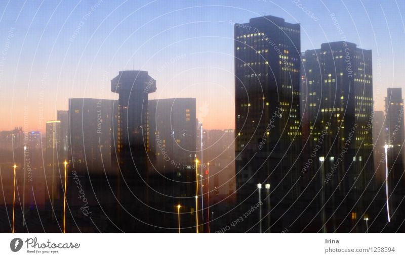 metropolis Night life Sunrise Sunset Beijing China Capital city Downtown House (Residential Structure) High-rise Architecture Office building Living or residing
