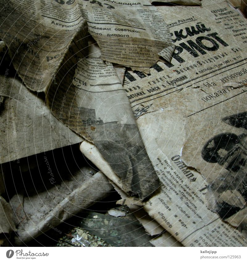propagandized Newspaper Old Scrap of paper Detail Partially visible Section of image Cyrillic Text