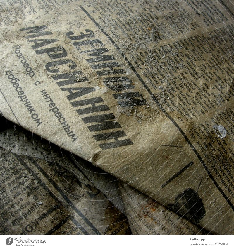 Newspaper Typography Text Section of image Partially visible Extraterrestrial being Russian Planet Heading Terrestrial Martian
