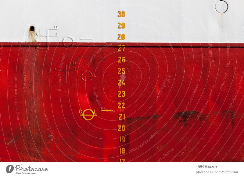 red white Navigation Watercraft Harbour Metal Signs and labeling Esthetic Colour photo Exterior shot Detail Abstract Structures and shapes Deserted Day