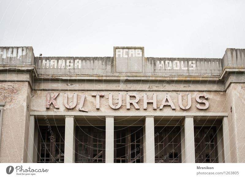 City Old Architecture Graffiti Building Baltic Sea Manmade structures Derelict Decline Theatre Ruin GDR Town Usedom Cultural monument Cultural center