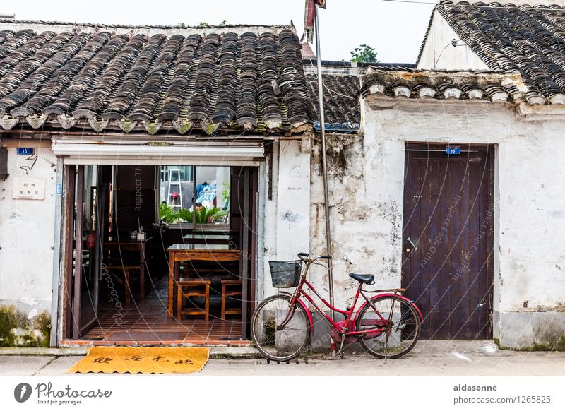 old restaurant in Jiangyin - China Town House (Residential Structure) Hut Adventure Vacation & Travel Decline Change Living or residing Restaurant Bicycle