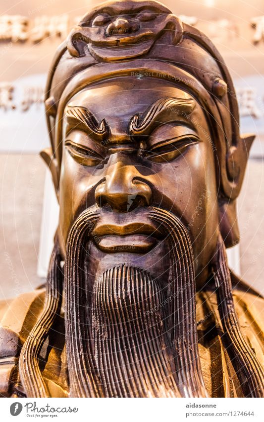 Chinese Art Sculpture Power Willpower Might Wisdom Smart Unwavering Respect China cofuzius dynasty Facial hair Scholar Colour photo Exterior shot Day