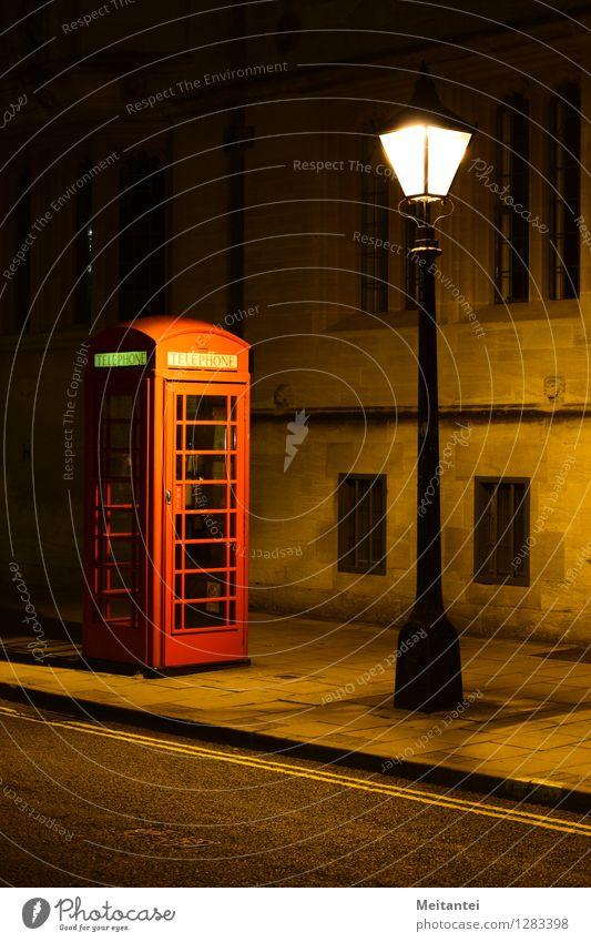 British Night Telephone Telecommunications Oxford England Europe Town Downtown Deserted Phone box Lantern Street Illuminate Moody Night shot English