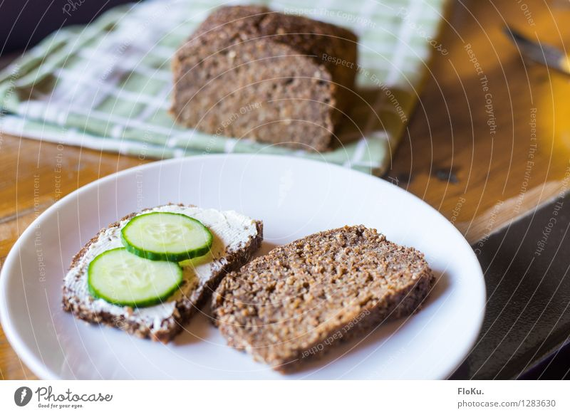 Cucumber on the cucumber stulle Food Dairy Products Vegetable Dough Baked goods Bread Nutrition Breakfast Plate Healthy Delicious Black bread Colour photo Day