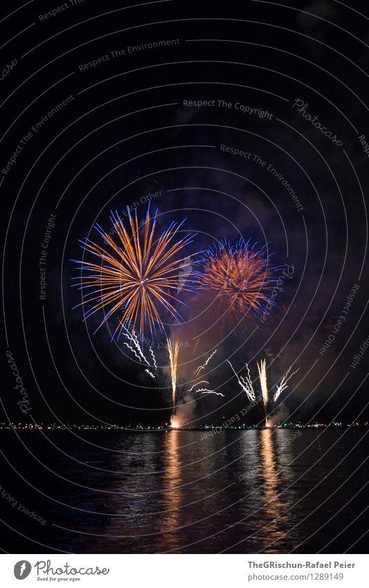 Blue White Flower Red Black Dye Gray Feasts & Celebrations Lake Art Horizon Orange Esthetic Smoke Firm Stage play