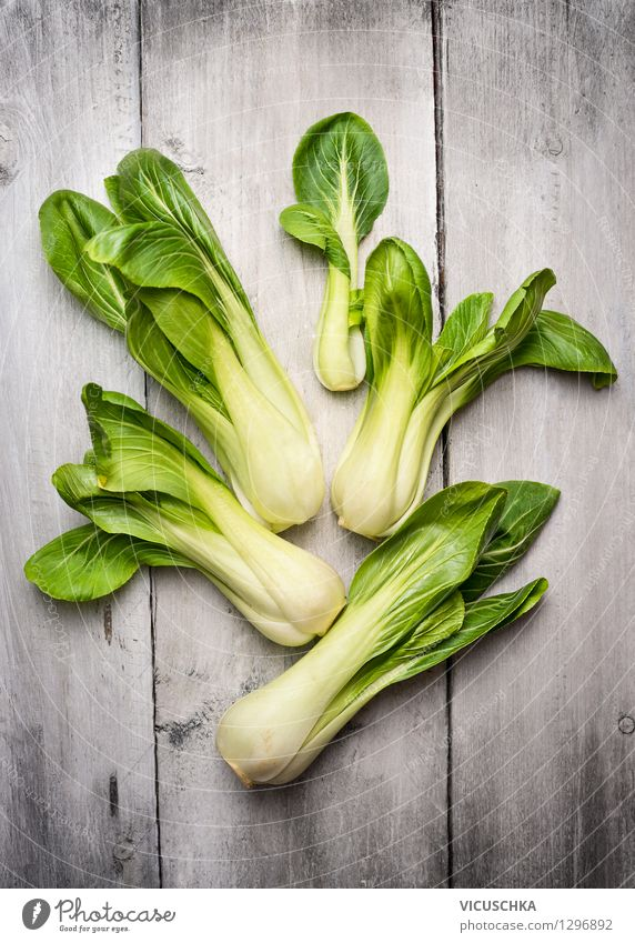 Fresh Pak Choi or also called mustard cabbage. Food Vegetable Lettuce Salad Nutrition Lunch Dinner Organic produce Vegetarian diet Diet Style Design
