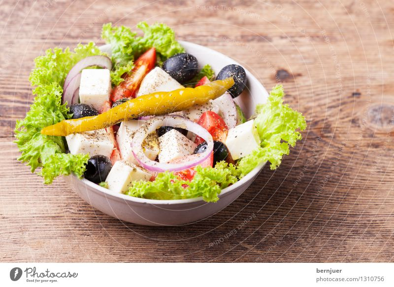 There you have the salad. Food Cheese Lettuce Salad Organic produce Vegetarian diet Diet Bowl Cheap Good Modest Onion Olive pepperoni Green salad feta Greece