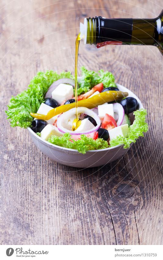 add oil to the Greek fire Food Cheese Lettuce Salad Eating Dinner Organic produce Vegetarian diet Bowl To enjoy Cheap Good Authentic Greece Olive Chili feta