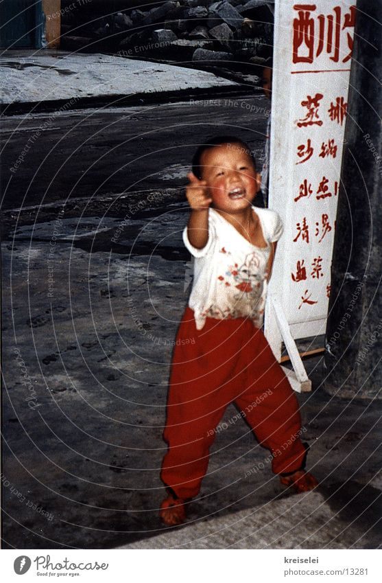 Child2 China Asia Vacation & Travel Los Angeles