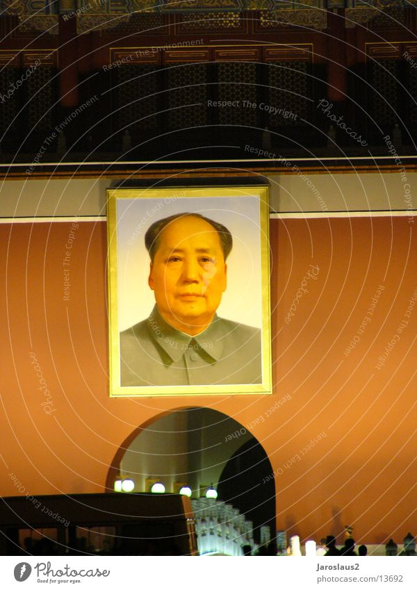 Human being China Reunification Communism Parties Mao