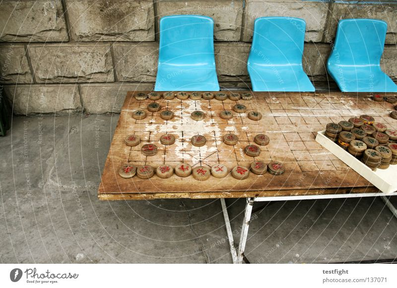 let us play Playing Chinese China Pastime Leisure and hobbies Empty Sit down Table Joy Street console game chess Old Free free table unmanned chair