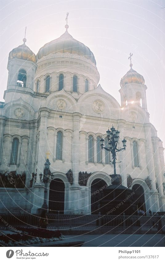 Religion and faith Monument Russia Landmark Cathedral Moscow House of worship Orthodoxy Cathedral of Christ the Saviou