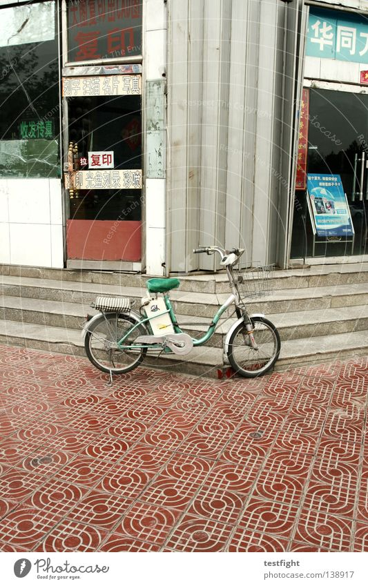 City Bicycle Stairs Creativity Asia China Store premises Parking Strange Electronic Gasoline Means of transport Interesting Pedestrian precinct Machinery