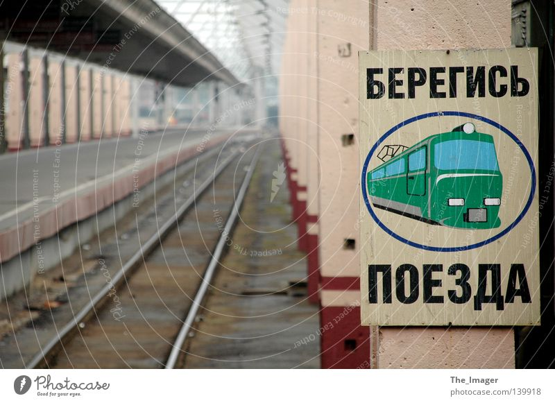 Calm Loneliness Sadness Signs and labeling Railroad Empty Dangerous Threat Longing Railroad tracks Signage Train station Russia Warning label Platform