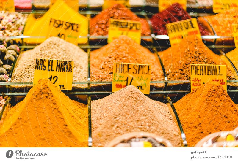 Spice bazaar II Food Herbs and spices Oriental Food Oriental Bazaar Misir Carsisi Spice stall Shopping Exotic Harmonious Well-being Senses Relaxation Fragrance