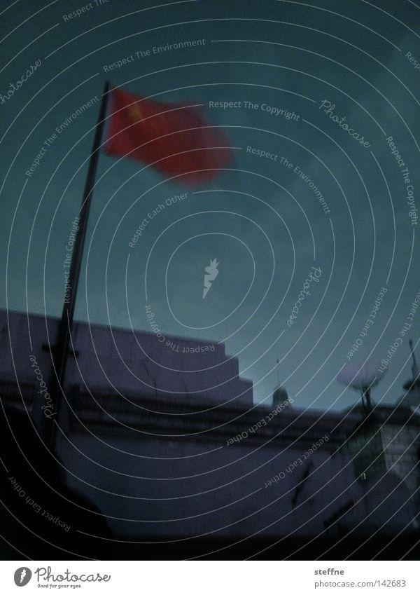 CHINA [flag] Satellite dish Flag Threat Dark Red China Communism Blow Asia Star (Symbol) Detail