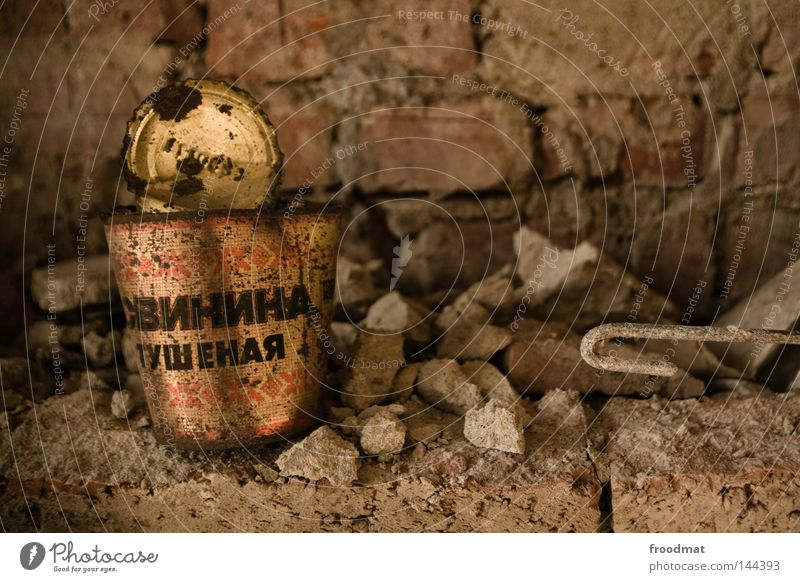 свинина Tin of food Canned Rust Steel Snack Pork Nutrition Brick Wire Metal Metalware Stone Decline Flake off
