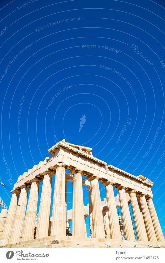 place parthenon athens Vacation & Travel Art Theatre Culture Sky Ruin Building Architecture Monument Stone Old Blue Yellow Black White Religion and faith