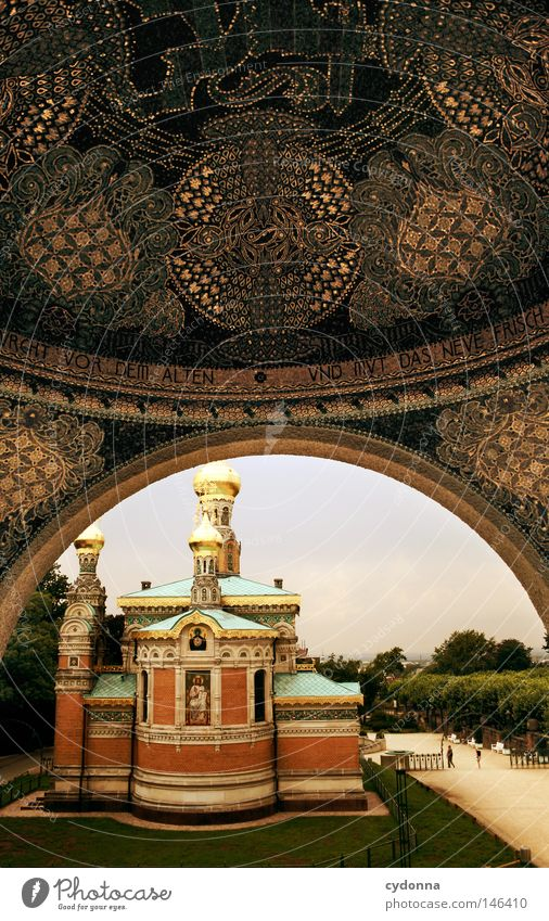 Mathildenhöhe Darmstadt Art nouveau Culture Hesse Figure of speech Decoration Structures and shapes Arrangement Archway Window arch Russia Park Landmark