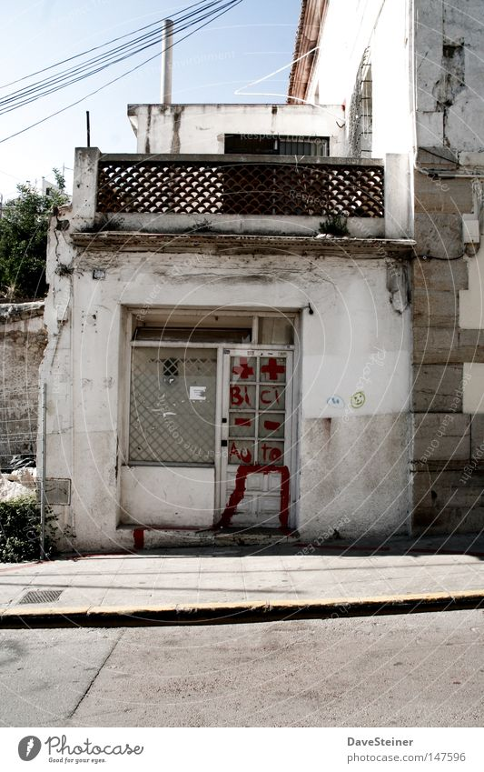Old White Beautiful Street Window Gray To go for a walk Derelict Balcony Store premises Past Traffic infrastructure Shabby Ruin Pharmacy