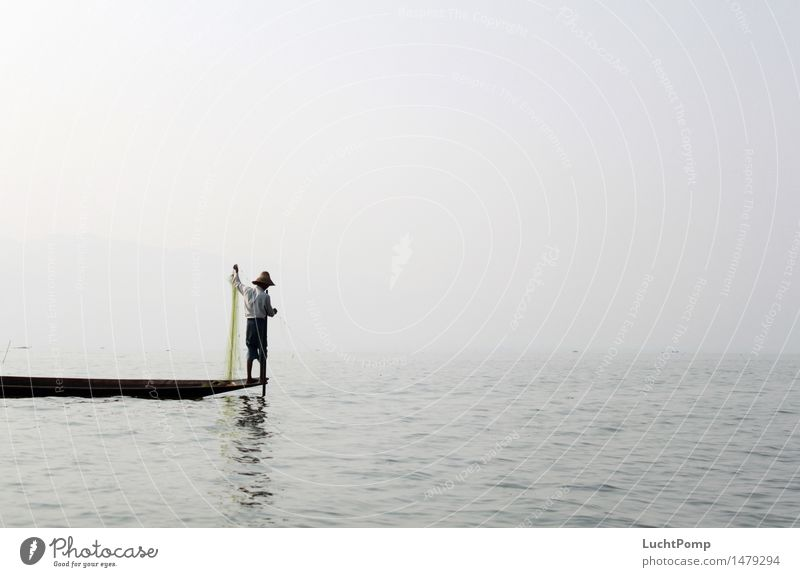 Solitude I Surface of water Fog Waves Loneliness Work and employment Curls Stand Lake Myanmar Tradition Water Dugout Watercraft Fisherman Inle Lake Balance Net