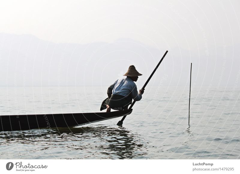 Water Loneliness Lake Watercraft Work and employment Fog Waves Stand Corner Asia Net Tradition Hat Meditation Balance Craft (trade)