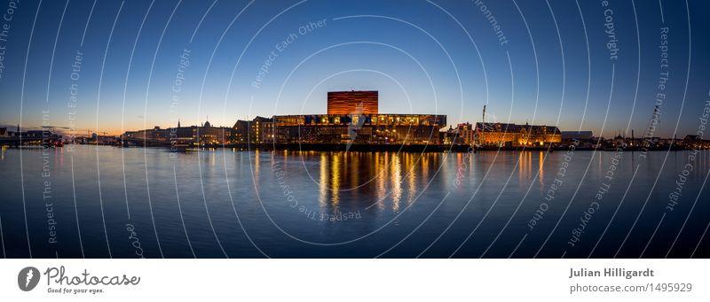 Blue Town Orange Success River Athletic Harmonious Port City Symmetry