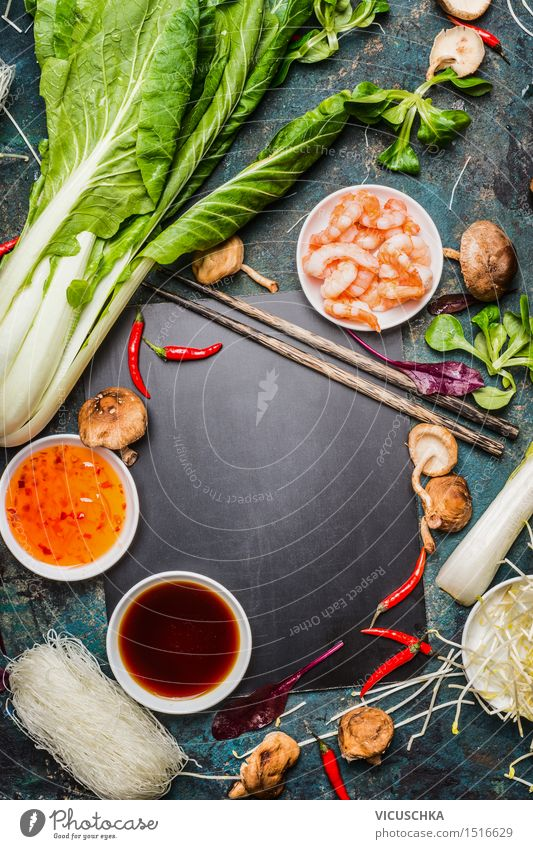 Cooking Ingredients for Asian Cuisine Food Seafood Vegetable Lettuce Salad Herbs and spices Cooking oil Nutrition Lunch Dinner Organic produce Vegetarian diet