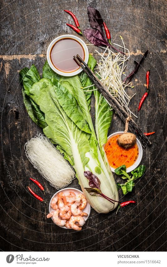Fresh ingredients for Asian cooking Food Vegetable Lettuce Salad Herbs and spices Cooking oil Nutrition Lunch Dinner Organic produce Vegetarian diet Diet
