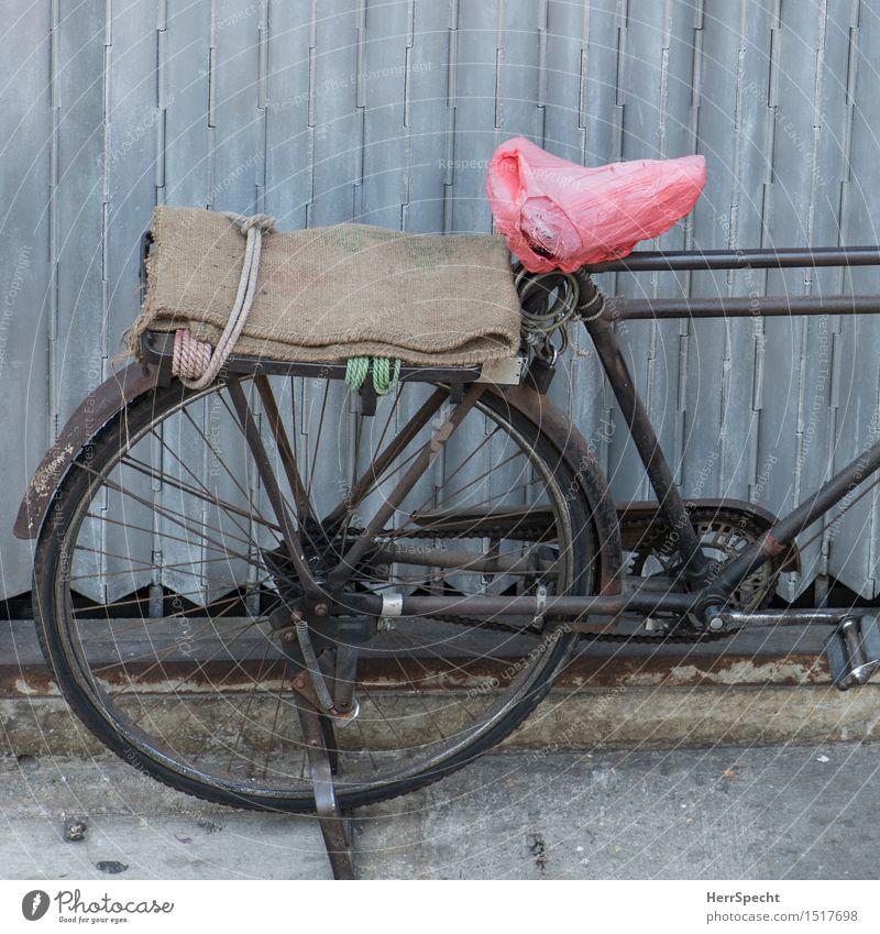 Beautiful saddle protector Street Bicycle Metal Old Exceptional Brown Gray Pink Parking Historic Vintage car Bicycle saddle Bicycle rack Bicycle fittings