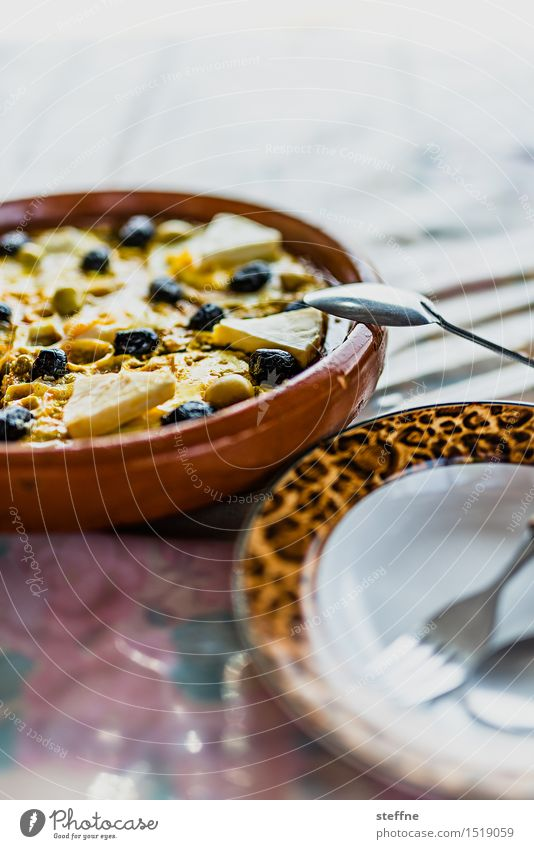 Berber omelette Egg Omelette Olive Mediterranean Mediterranean cuisine Nutrition Breakfast Lunch Fasting Plate Bowl Fork Spoon Eating Vacation & Travel Morocco