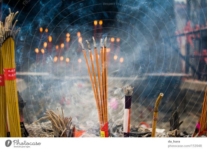 Religion and faith Blaze Fire Asia Smoke China Temple Buddha House of worship Buddhism Joss sticks