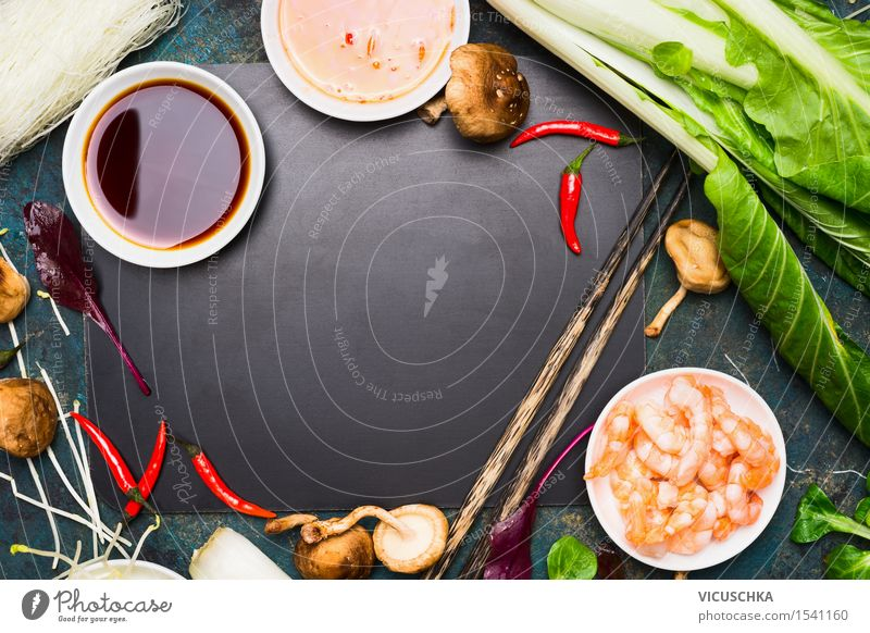 Asian cuisine. Food and cooking background. Seafood Vegetable Lettuce Salad Herbs and spices Cooking oil Nutrition Lunch Dinner Organic produce Vegetarian diet