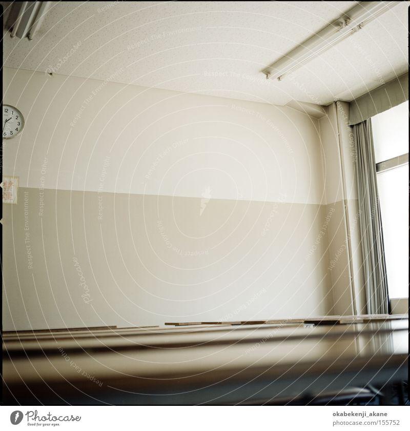 class room #2 Air Brown Academic studies Japan Tokyo Ambience