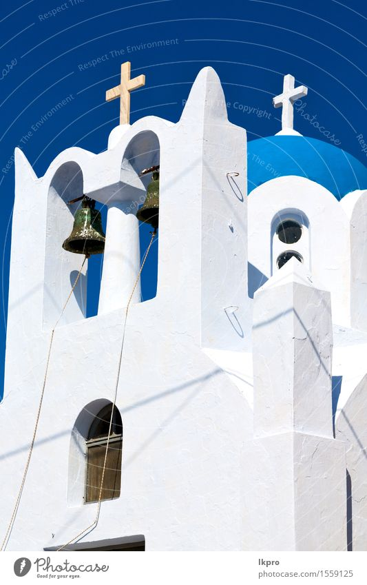 santorini greece old construction and the sky Design Beautiful Vacation & Travel Summer Island Wallpaper Art Culture Landscape Sky Small Town Church Building