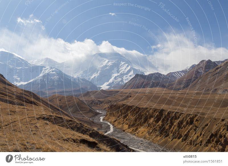 Pamir Mountain Range and Pik Lenin, Kyrgyzstan Vacation & Travel Hiking Nature Landscape Peak scenery panorama national Valley Mogul Sary Kirgyzstan