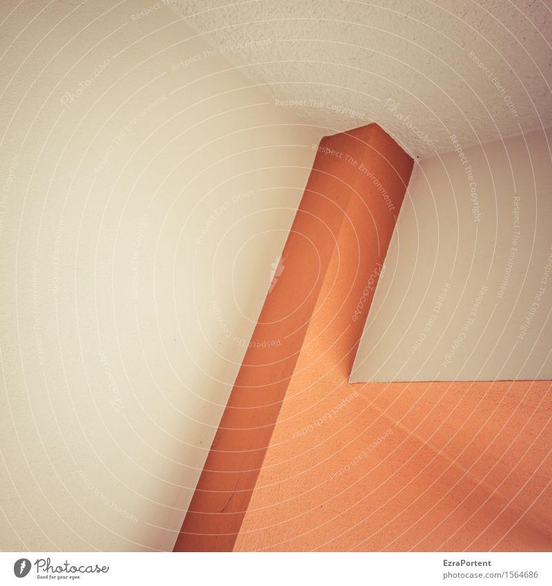 Colour House (Residential Structure) Architecture Wall (building) Building Wall (barrier) Art Gray Line Facade Design Orange Esthetic Concrete Corner