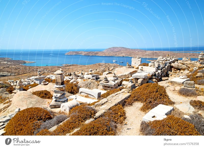 acropolis and old ruin site Vacation & Travel Ocean Art Theatre Culture Sky Ruin Building Architecture Monument Watercraft Stone Old Black White