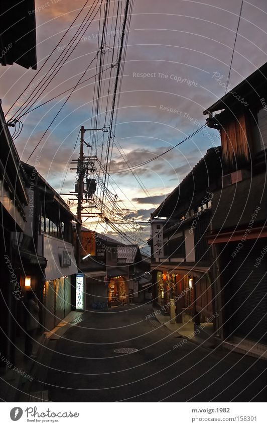 It dawns in Kyoto Twilight Town Old Japan Asia Lanes & trails Street Store premises Evening Sky Sunset Empty Clouds Tradition