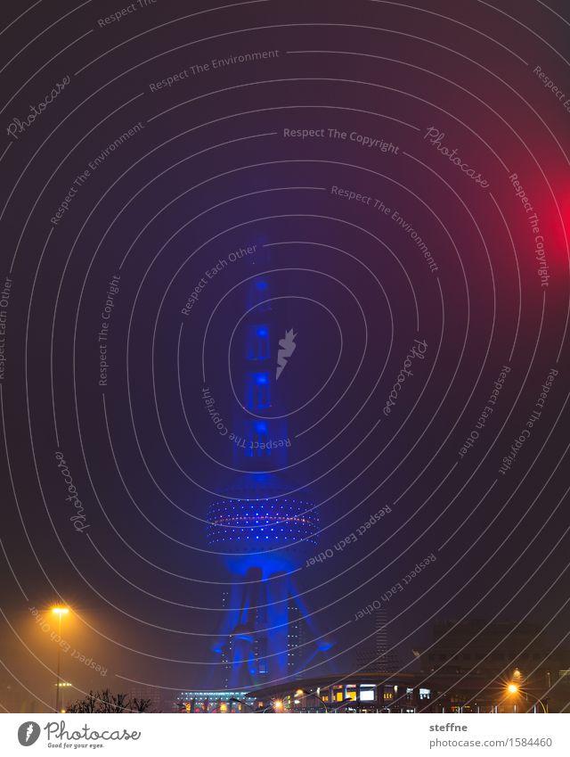 City Fog Future Lantern Futurism Landmark China Television tower Night shot Shanghai Shroud of fog