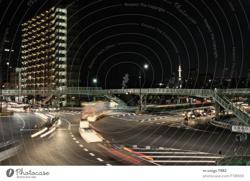 Kyoto City Lights Night Transport Crossroads Japan Asia Motor vehicle Movement Town Driving Street High-rise Pedestrian crossing Pedestrian bridge
